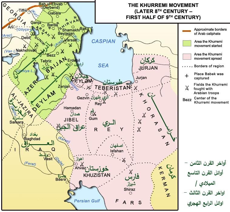 آذربيجان في القرن الثالث الهجري