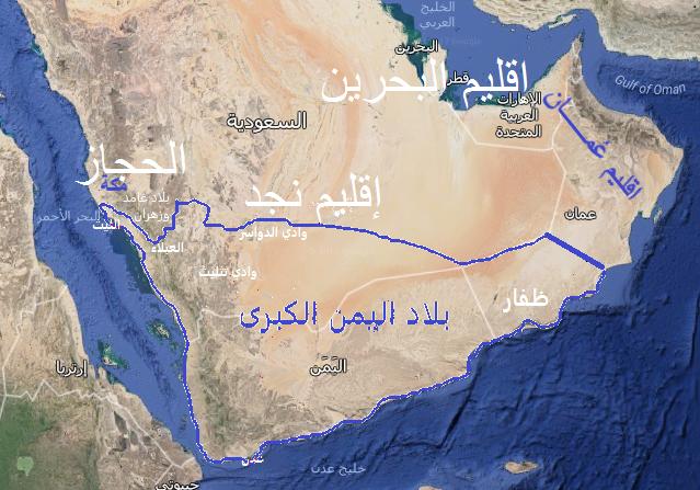 اليمن قبل الظهور